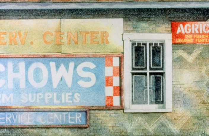 Service Center ©Blair Jackson